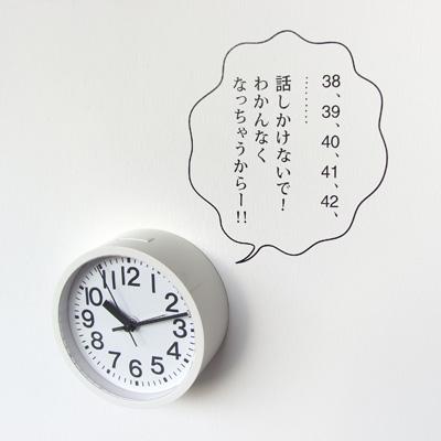 ウォールステッカー「モノローグ」時計