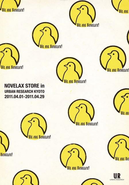 「NOVELAX STORE in URBAN RESEARCH KYOTO」開催